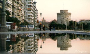 Thessaloniki - Makedonia