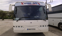 Book a Transfer with 49 seats Bus