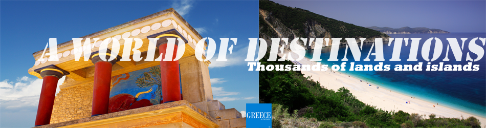 Guided Tour 2 days in Delphi